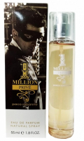 Духи с феромонами 55ml Paco Rabanne 1 Million Prive edp