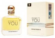 Giorgio Armani Because It's You for women 100 ml ОАЭ