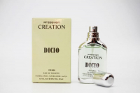 Dicio for men 20 ml