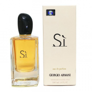Giorgio Armani Si for woman 100 мл (ОАЭ)